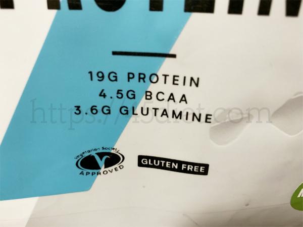 マイプロテインのImpactホエイプロテイン抹茶味のパッケージ