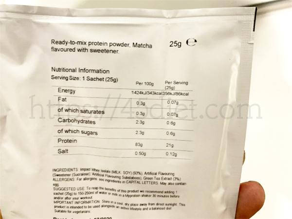 マイプロテインImpact ホエイ アイソレート(WPI)の抹茶味の成分