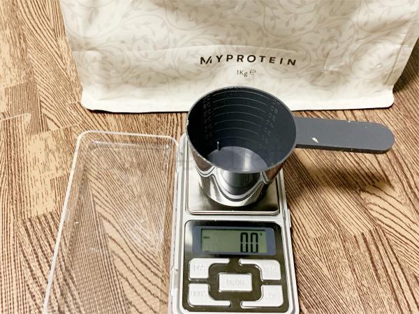 マイプロテインのスプーンの重さをリセット
