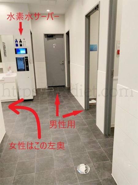 エニタイムフィットネス木津川梅美台店のシャワー・トイレ水素水サーバー